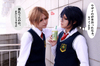 Atoshi2_03
